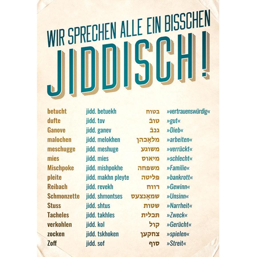 Postkarte: Wir sprechen alle ein bisschen Jiddisch