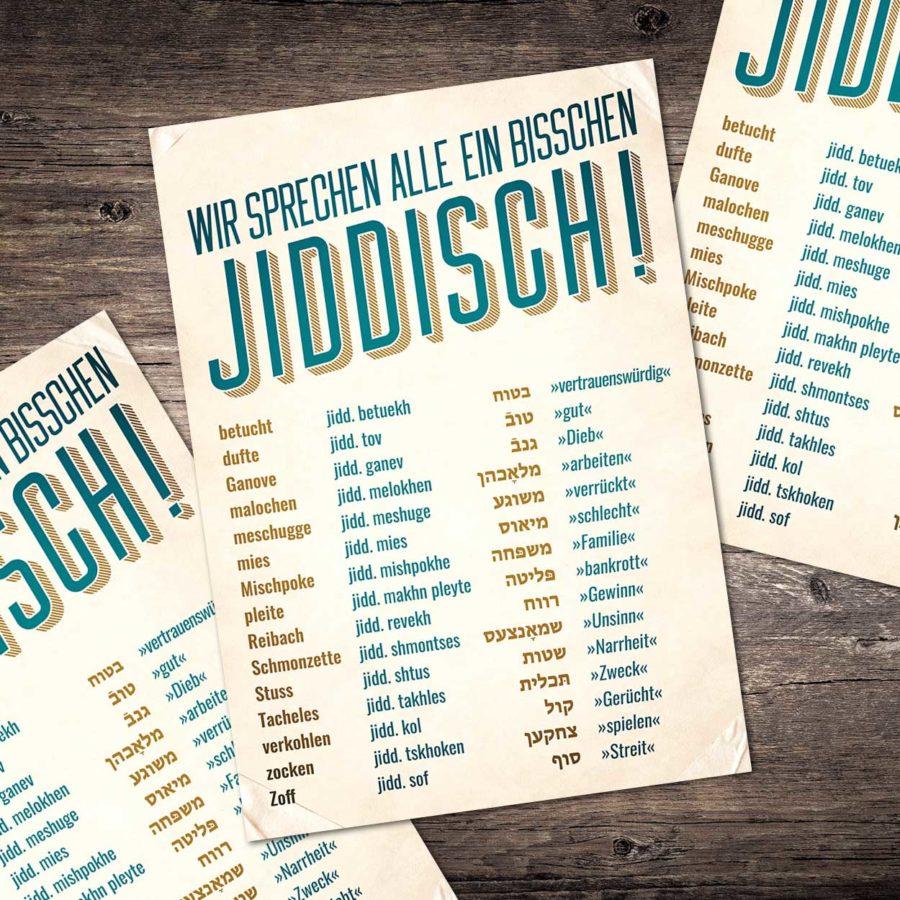 Wir sprechen alle ein bisschen Jiddisch! Postkarte